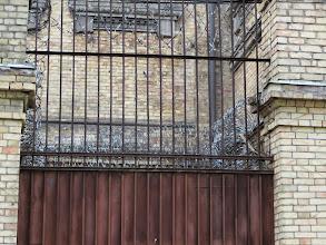 Photo: But why the razor wire?  It's a prison!