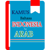 Kamus Indonesia Arab Offline.