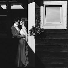 Wedding photographer Slava Kast (photokast). Photo of 10.07.2017