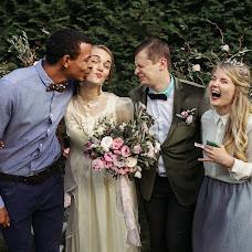 Wedding photographer Roman Kargapolov (rkargapolov). Photo of 15.10.2017