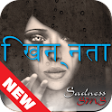 Marathi Sad SMS Collection icon