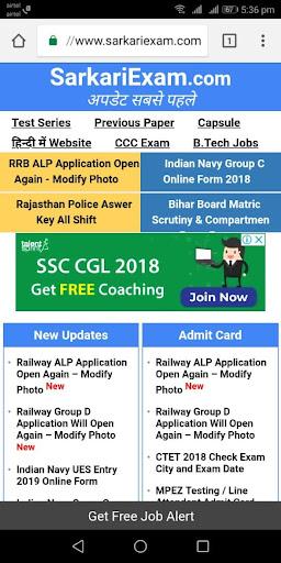sarkariexam app , sarkari result app screenshot 2