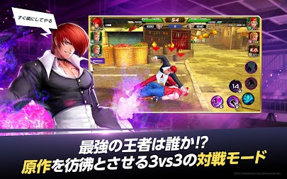 KOF ALLSTAR APK screenshot thumbnail 19