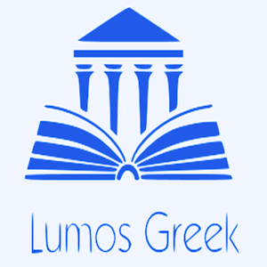 Lumos Greek Lexicon - Liddell and Scott