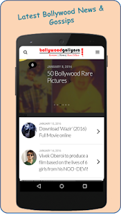 Bollywood Galiyara- screenshot thumbnail