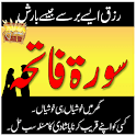 Surah Al Fatiha Sa Masail Ka Hal / Gahamo Sa Nijat icon