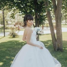 Wedding photographer Darya Lugovaya (lugovaya). Photo of 23.07.2018