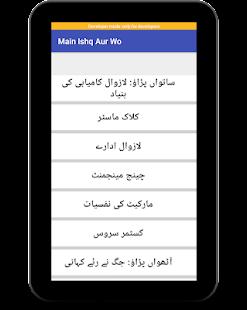 Main Ishq Aur Woh for PC-Windows 7,8,10 and Mac apk screenshot 13
