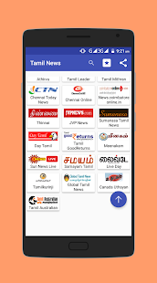 Tamil News Point All newspaper live fast Thanthi - náhled