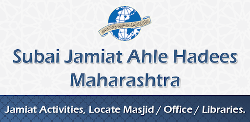 Jamiat Ahle Hadees - Apps on Google Play