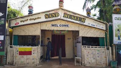 Sand Museum, Mysore, India