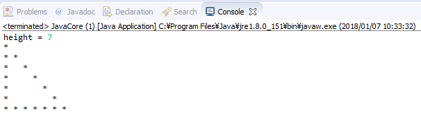 Java - In hình tam giác sao