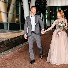 Wedding photographer Evgeniya Filimonova (geny1983). Photo of 04.05.2018