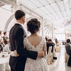 Wedding photographer Viktoriya Maslova (bioskis). Photo of 10.02.2018