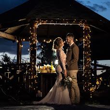 Wedding photographer Svetlana Nevinskaya (nevinskaya). Photo of 18.09.2017