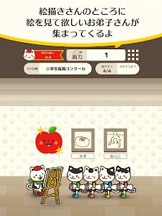 ネコの絵描きさんのおすすめ画像5