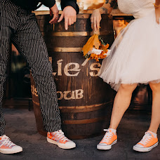 Wedding photographer Afina Efimova (yourphotohistory). Photo of 15.10.2018