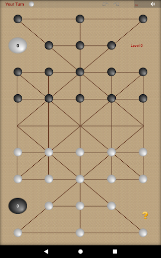 Sholo Guti - 16 Beads 4.1.1 screenshots 12