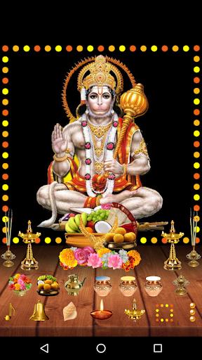 PUJA: Mobile Temple Pooja for Indian Hindu Gods 7.0 screenshots 23