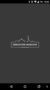 Discover Moscow- screenshot thumbnail