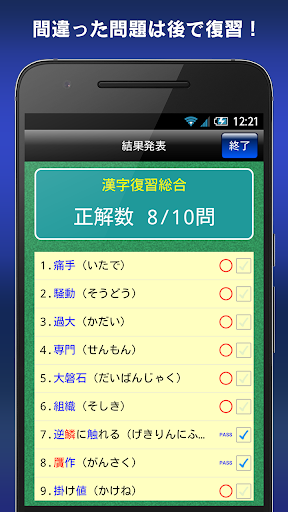 u8a9eu5f59u529bu8a3au65ad FREE 3.0.6 Windows u7528 8