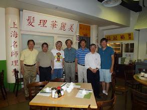 Photo: In Big MOUth, not in Hong Kong