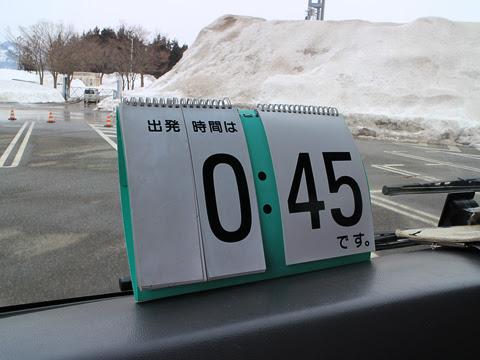 西武観光バス「関越高速バス」大宮・川越~長岡・新潟系統 越後川口SAにて_05