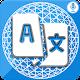Download Language Translator - Translate All - Go Translate For PC Windows and Mac