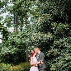 Wedding photographer Kseniya Lopyreva (kslopyreva). Photo of 05.09.2017