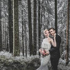 Wedding photographer Serhiy Prylutskyy (pelotonstudio). Photo of 20.02.2017