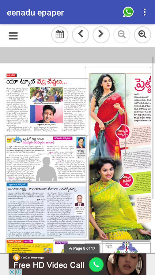 enadu e paper Eenadunet is tracked by us since april, 2011 over the time it has been ranked as high as 902 in the world, while most of its traffic comes from india, where it.