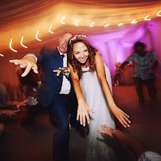 Wedding photographer Anya Ozimaya (ozimaia). Photo of 14.12.2016