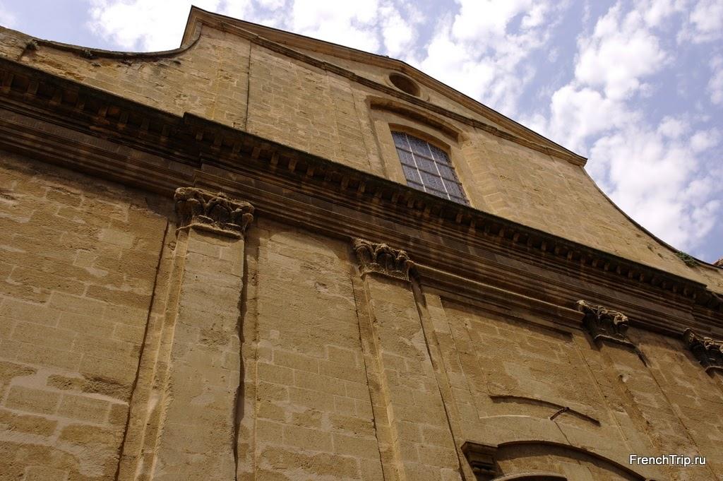 Eglise du Saint-Esprit - Церковь св. Духа