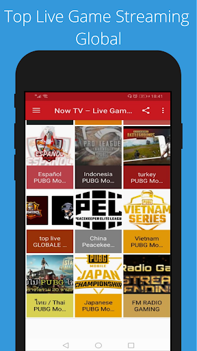 Now TV u2013 Live Game Streaming 1.0 screenshots 2