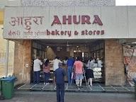 Ahura Bakery photo 2