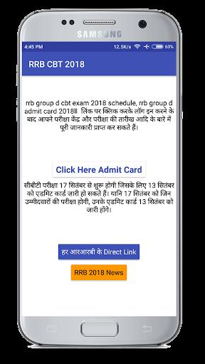 RRB Group D Exam 2018 Admit Card City date details screenshot 2