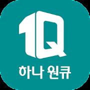 KEB하나은행 – 스마트폰뱅킹(Hana 1Q bank)