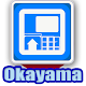 Download Okayama ATM Finder For PC Windows and Mac