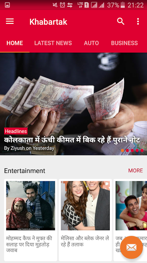 Daily Hindi News Alert- screenshot