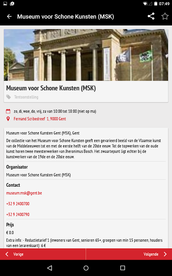 UiTagenda: screenshot