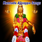 Kannada Ayyappa Songs