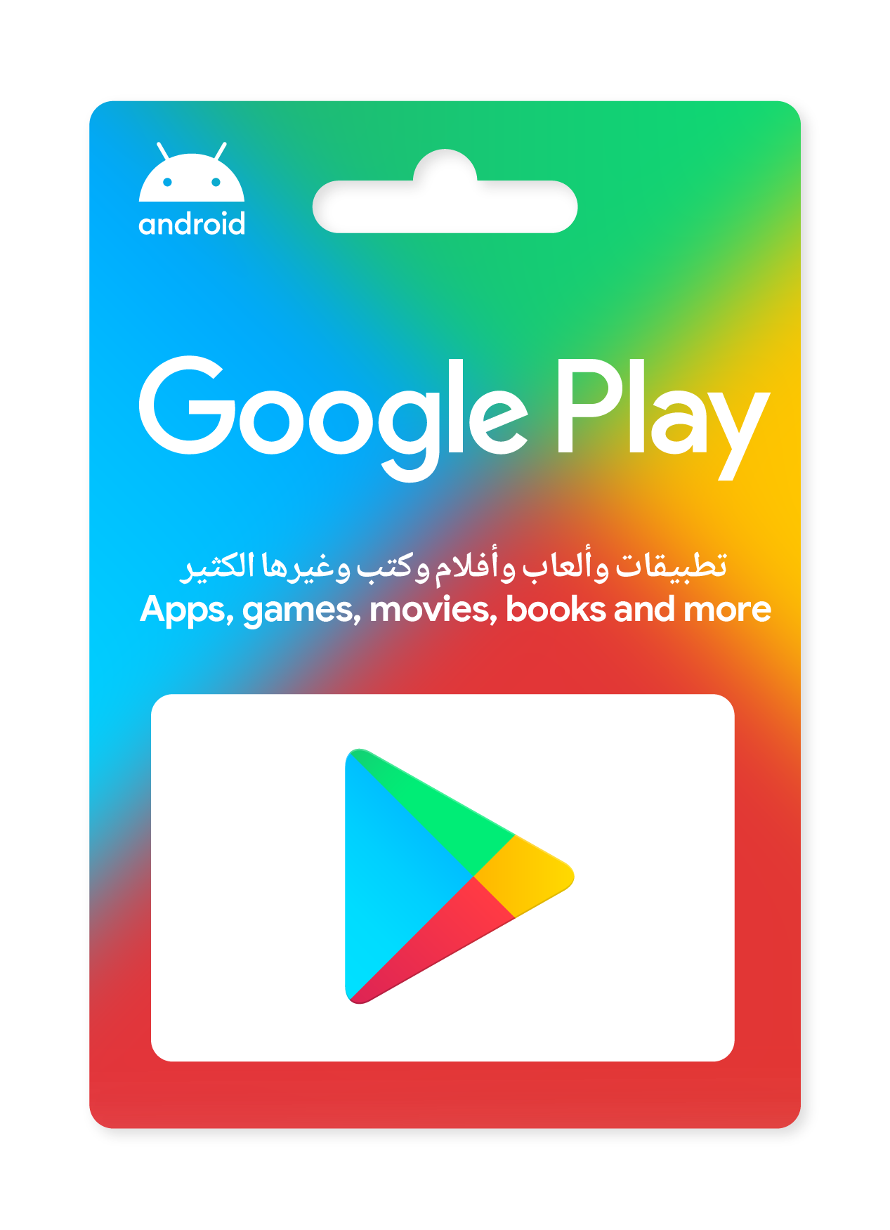 To gift play cancel card google how Gift Card