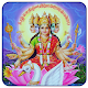 Gayatri Maa Bhakti Download for PC Windows 10/8/7