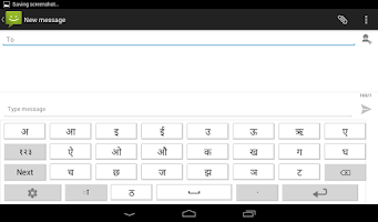 Screenshot of Akshara Kannada Keyboard
