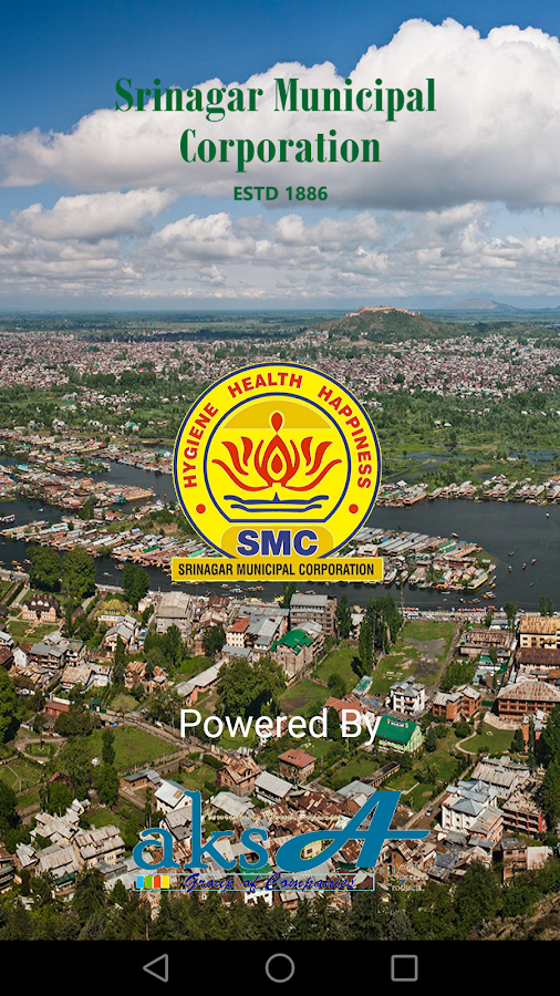 SMC Srinagar Municipal Corporation- screenshot
