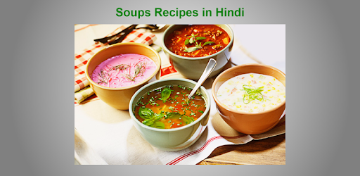 Soup recipes in hindi apps on google play forumfinder Gallery