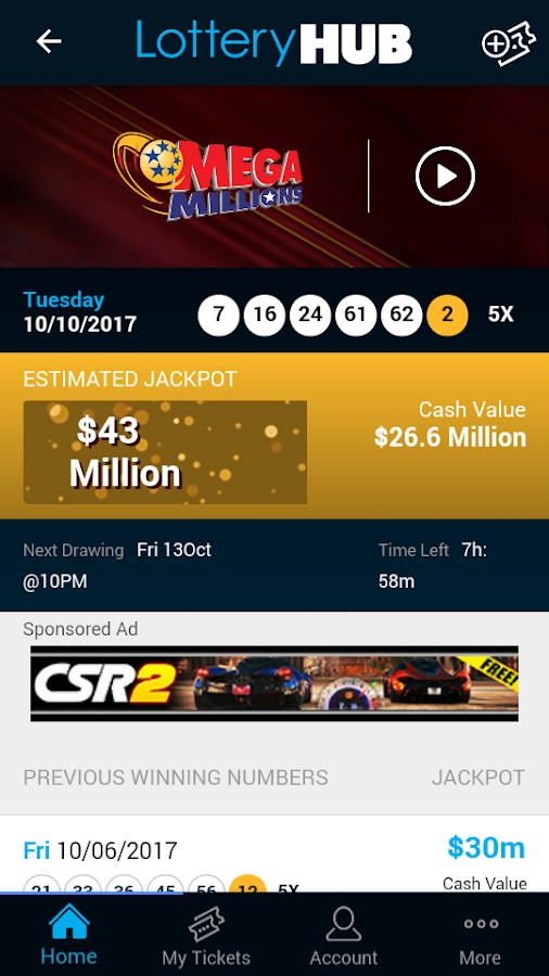 LotteryHUB - Powerball Lottery- screenshot
