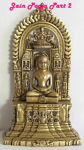 Jain Pooja Part 2