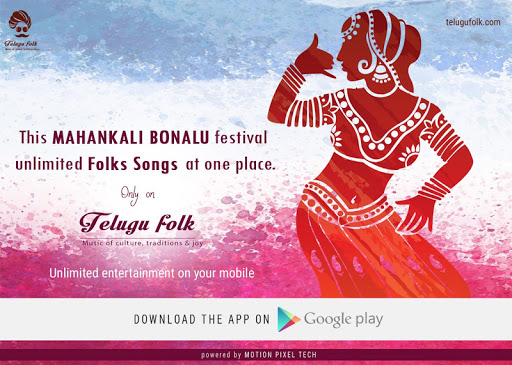 Telugu Folk screenshots 1