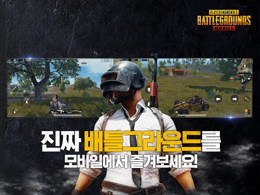 PUBG MOBILE 0.7.0 gameplay | by HackJr.Pw 11
